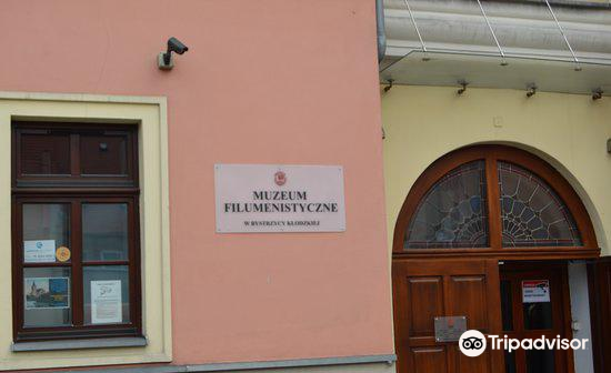 Muzeum Filumenistyczne4