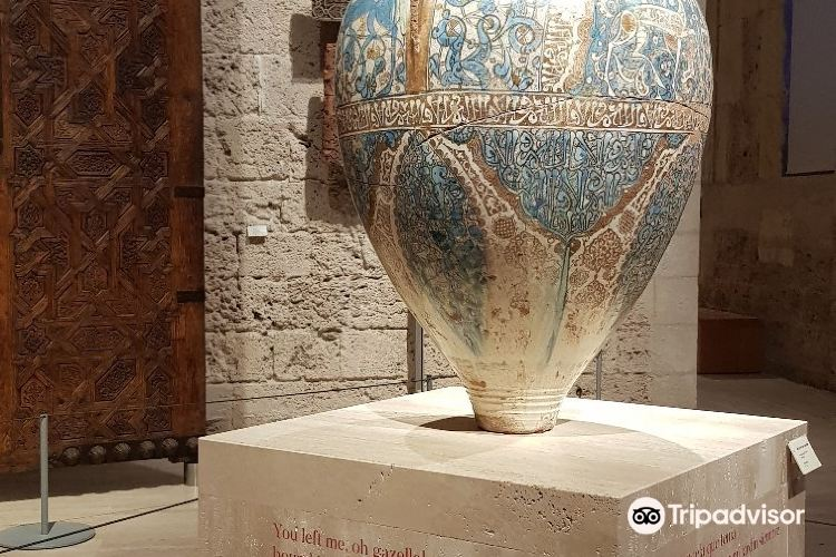 Museum of Alhambra4