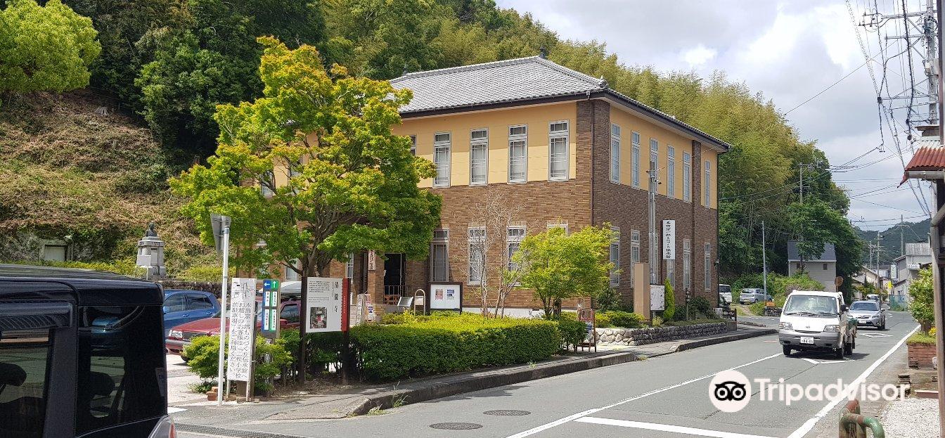 本田宗一郎ものづくり伝承館