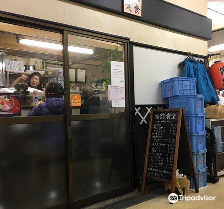 Urayasu Fish Market4