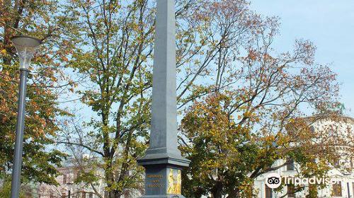 Lublin Union Monument
