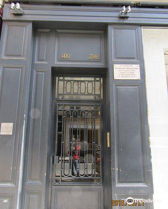 Robespierre's House4