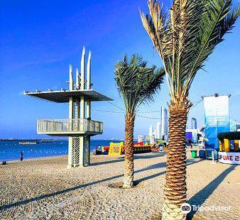 A'l Bahar at the Corniche