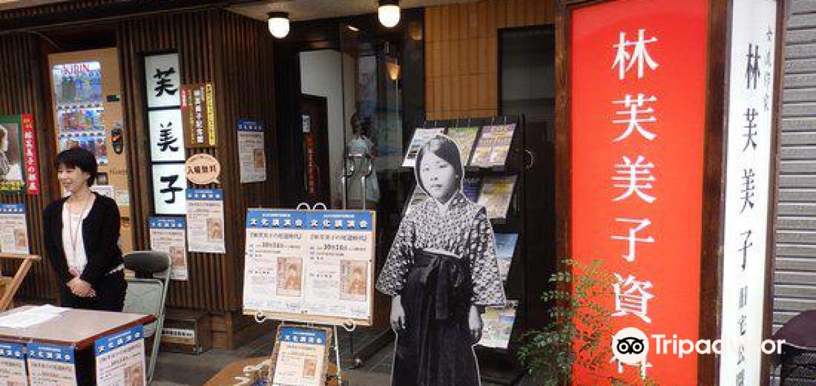 Onomichi