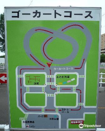 Yanagawa Kotsu Park3