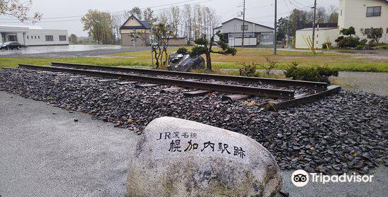 JR Shinmei Line Memorial Museum1
