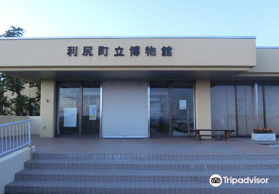 Rishiricho Museum4