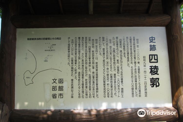 Shiryokaku1