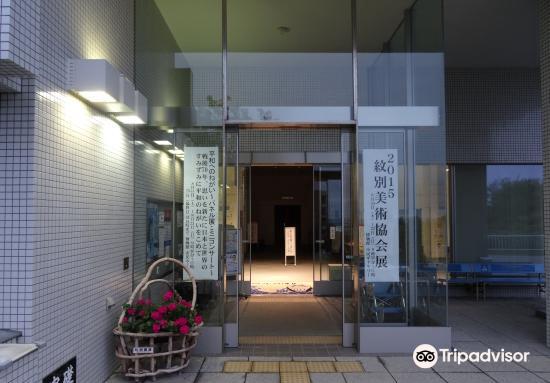 Mombetsu Museum1