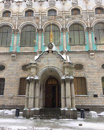 Russian Loan Treasury Building3