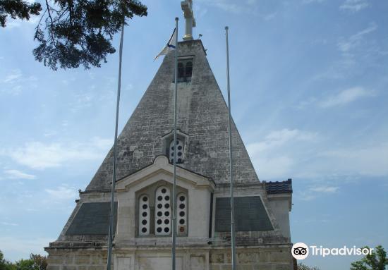 St.Nicolas Wondermaker Church-Memorial4