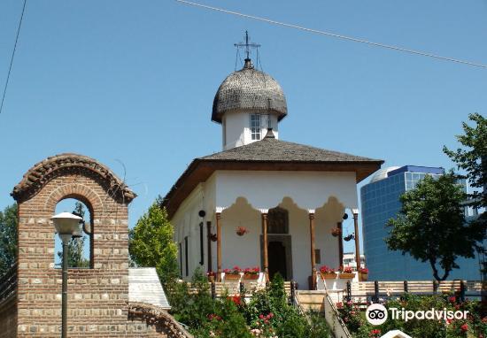 Biserica Bucur1