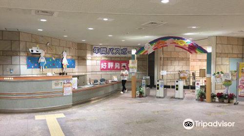 Aichi Health Plaza Health Science Center