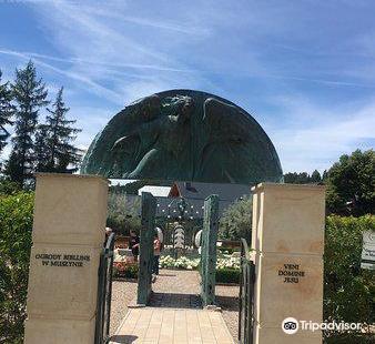 Muszyna Bible Gardens