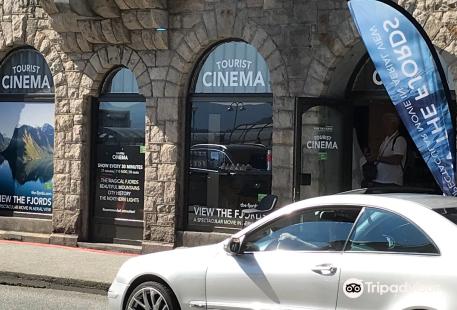 Tourist Cinema - View The Fjords