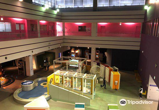 Asahikawa Science Center