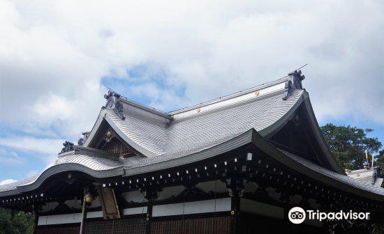 Amino Shrine1