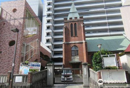 日本福音派信義會久留米教堂