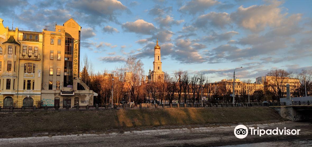 哈爾科夫州