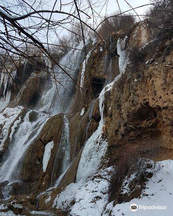 Girlevik Waterfall