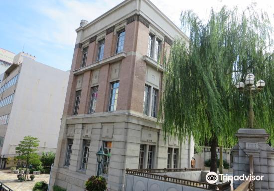 Former Kato Shokai Building2