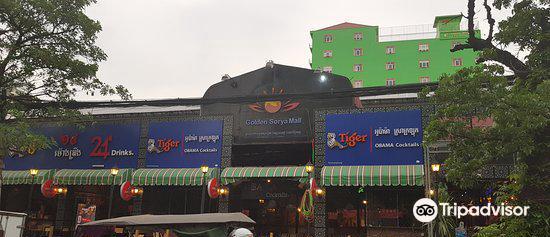 Golden Sorya Mall2