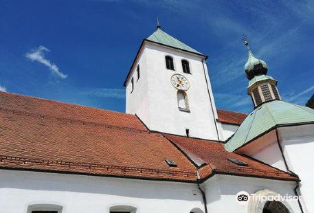 Arch-parochial Church of St. Martin