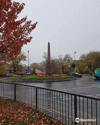York City War Memorial2