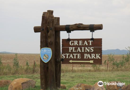 Great Plains State Park4