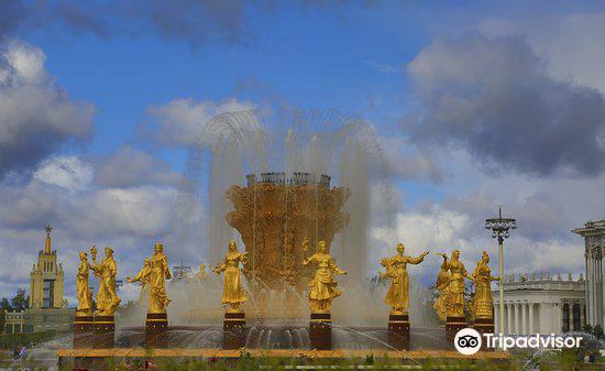 Fountain Druzhba Narodov4