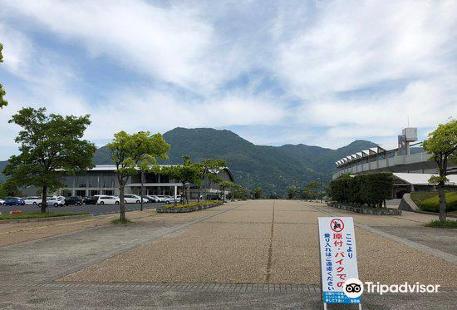 Shimane Prefectural Hamayama Park