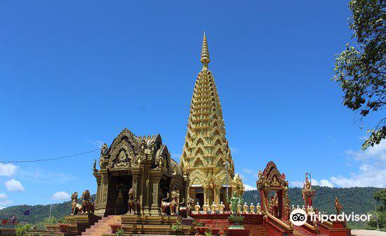 Phnom Yat