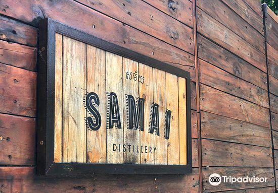 Samai Distillery3