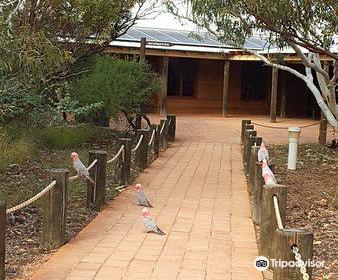 Milyering Visitor Centre