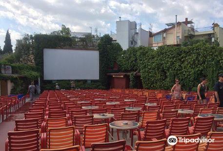 Open Air Cinema THISION