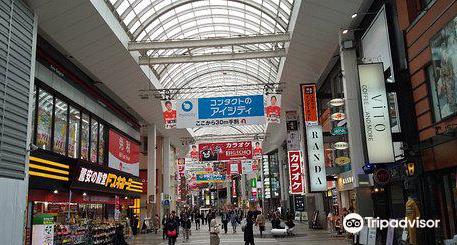 Kamitori Shopping Street