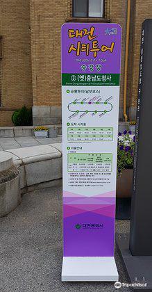 대전근현대사전시관4