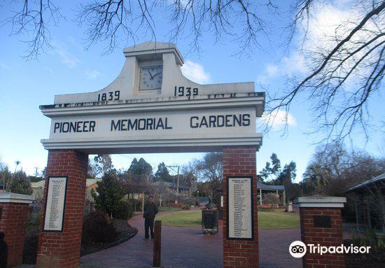 Pioneer Memorial Gardens3