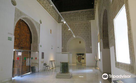 Museo Taller Del Moro3
