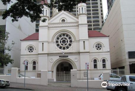 Brisbane Synagogue