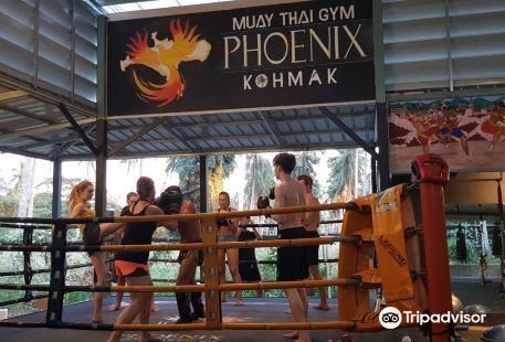 Muay Thai Koh Mak Gym