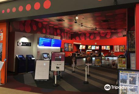 Aeon Cinema Shimotsuma