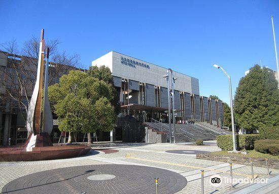 Nihon Tokushu Togyo Civic Center