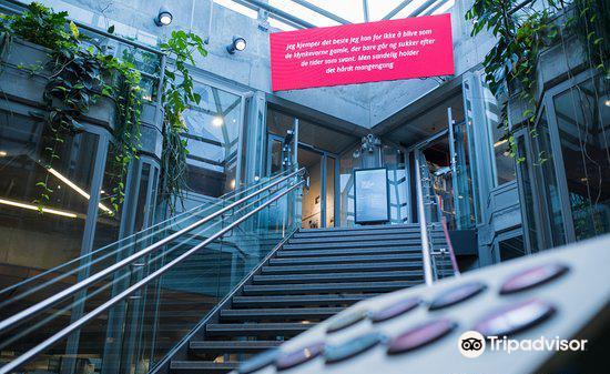 Solvberget bibliotek og kulturhus