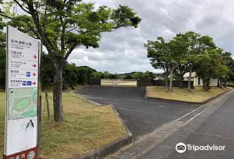 Yasugi Sports Park Stadium