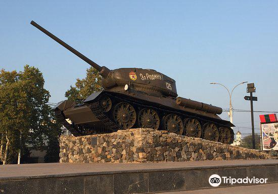 The Tank Monument2