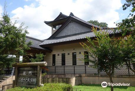 龍門古里民藝館