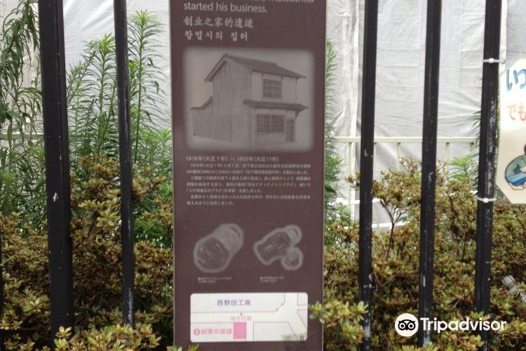 Konosuke Matsushita Founding Place4