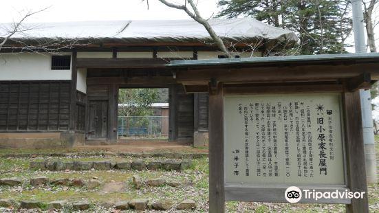 Old Obarake Nagayamon