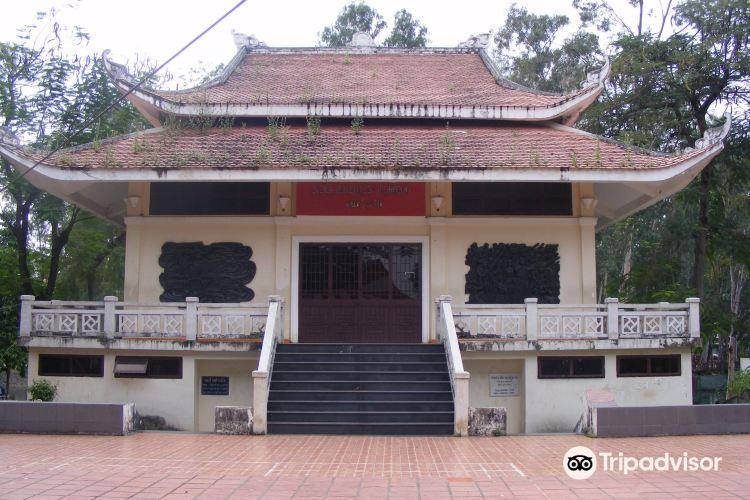 Le Thi Rieng Park4